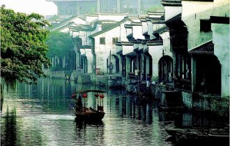 Image of Water town Wuzhen