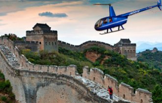Image of 10 Minutes Mutianyu Great Wall Helicopter Aerial Tour And Mutianyu Great Wall hiking Tour