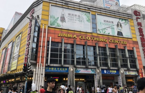Image of A Heaven of Clothes: A Guide to 3 Popular Clothes Markets in Guangzhou China