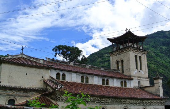 Image of Essence of Yunnan