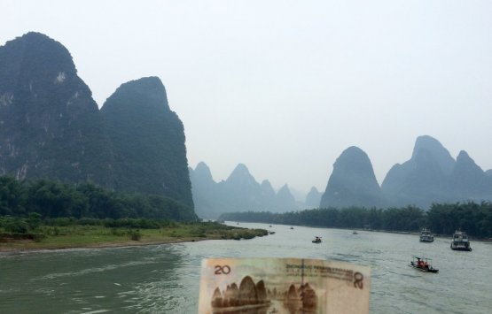 Image of Dreamlike Guilin 3nights4days highlight tour