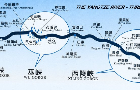 Image of Trekking The Three Gorges(Itinerary of This Route)
