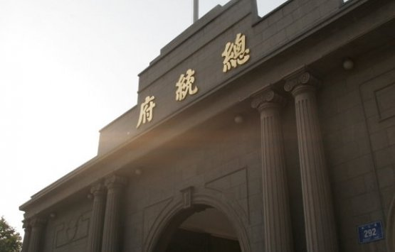 Image of One Day tour in Nanjing